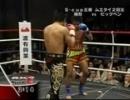 BigBenKesagym_vs_KenichiOgata07.2.25.jpg