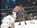 EdsonDrago_vs_KissNakao_pride34.jpg