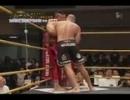 FabricioMonteiro_vs_SatoruKitaoka_deep29.jpg