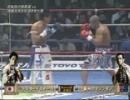 IanSchaffa_vs_KeijiOzaki_K1MAX07.4.4.jpg