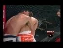 JakeShields_vs_YushinOkamiROTR.jpg