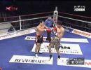 K1MAXkorea2007Samukawa_vs_chibin.jpg