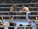 KidYamamoto_vs_IstvanMajoros_dynamite2006.jpg