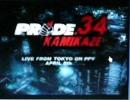 PRIDE34_PROMO.jpg