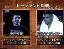 RicksonGracie_vs_NakaiYuki.jpg