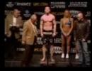 UFC_68_WeighIn.jpg
