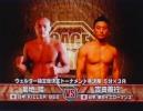 cageforce4_Kikuchi_vs_Yhoshida.jpg