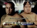 mou_vs_KIM_07.4.28_hawaii.jpg