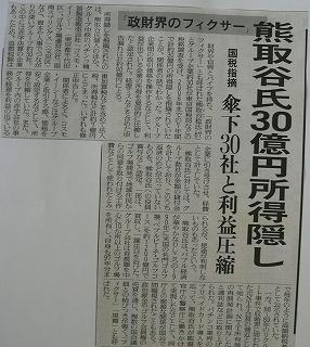 yugisokai4