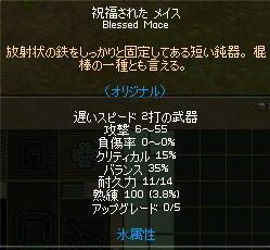 20070204093356.jpg
