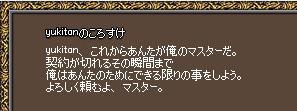 20070204093423.jpg