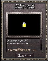 スタポ50