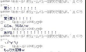 それゎアナタの心d(ry