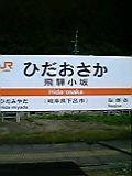 20060820091853