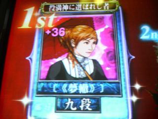 2007.9.20.jpg