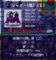 シャドー(紫)