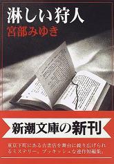 20060605150028.jpg