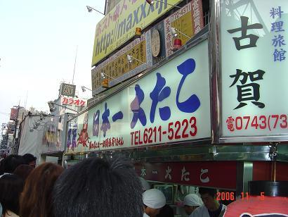 20061107205931.jpg