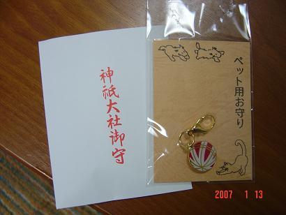 20070113094851.jpg
