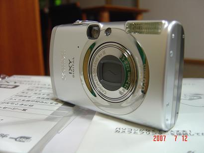 20070712210847.jpg