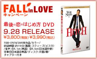 dvd_title.jpg