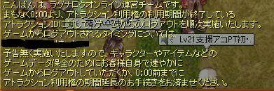 WS000493.jpg