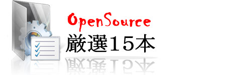 OpenSauce