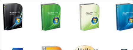 Vistaソフトパッケージアイコン