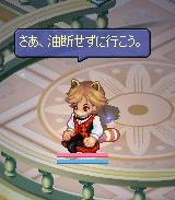 screenshot4482.jpg