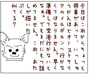 s-daiary.jpg