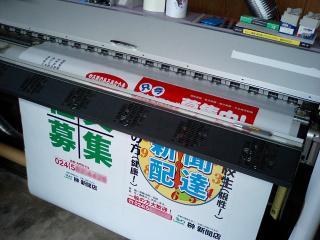 CA330037.jpg