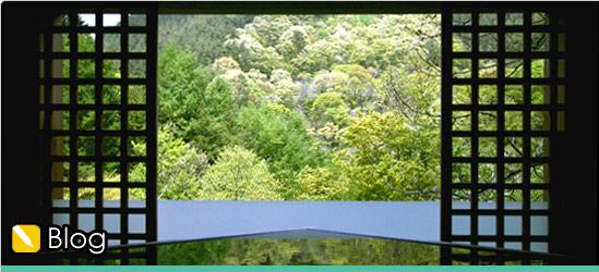 温泉と宿のライター 野添ちかこの Via Spa News